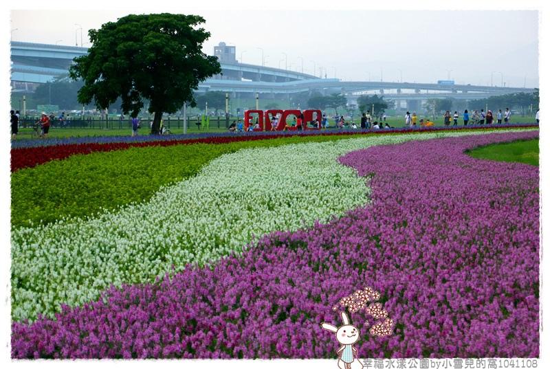 幸福水漾公園by小雪兒的窩1041108IMG_4917 031.JPG