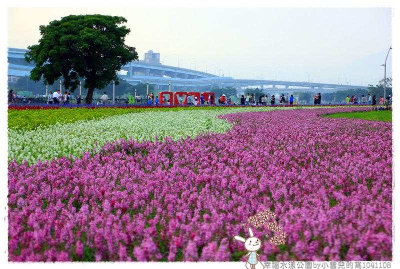 幸福水漾公園by小雪兒的窩1041108IMG_4921 033.JPG
