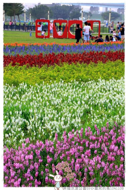 幸福水漾公園by小雪兒的窩1041108IMG_4933 040.JPG