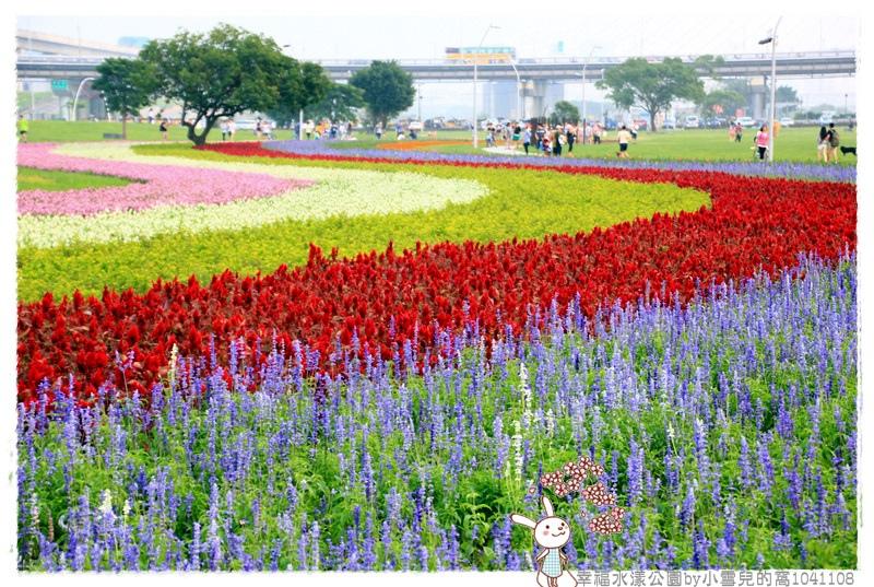 幸福水漾公園by小雪兒的窩1041108IMG_4949 044.JPG
