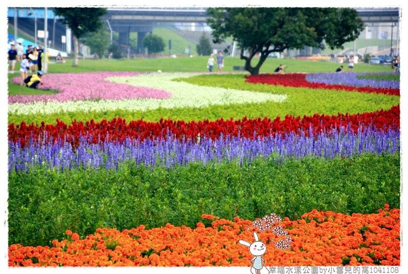 幸福水漾公園by小雪兒的窩1041108IMG_4956 046.JPG