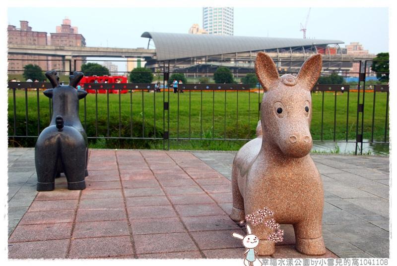 幸福水漾公園by小雪兒的窩1041108IMG_4960 048.JPG