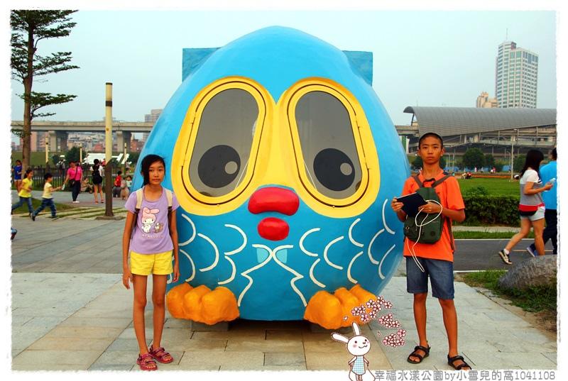 幸福水漾公園by小雪兒的窩1041108IMG_4963 050.JPG