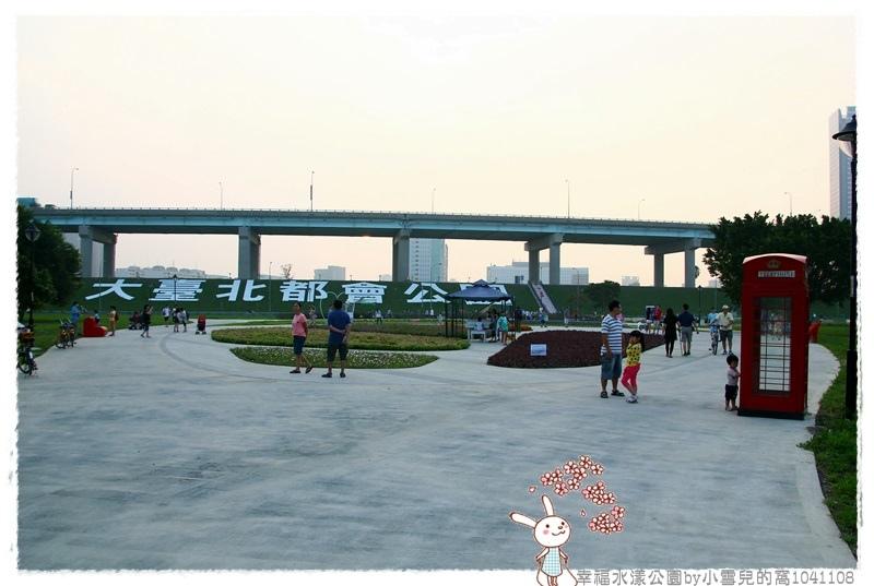 幸福水漾公園by小雪兒的窩1041108IMG_4965 051.JPG