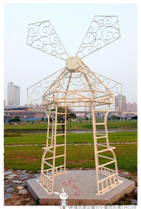 幸福水漾公園by小雪兒的窩1041108IMG_4969 053.JPG