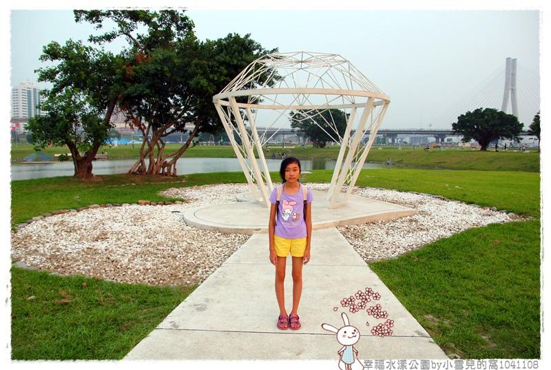 幸福水漾公園by小雪兒的窩1041108IMG_4992 062.JPG