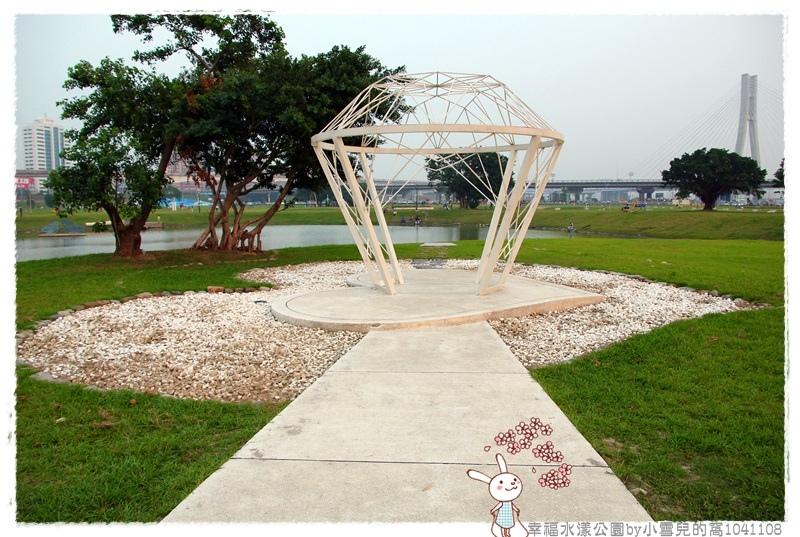 幸福水漾公園by小雪兒的窩1041108IMG_4994 063.JPG