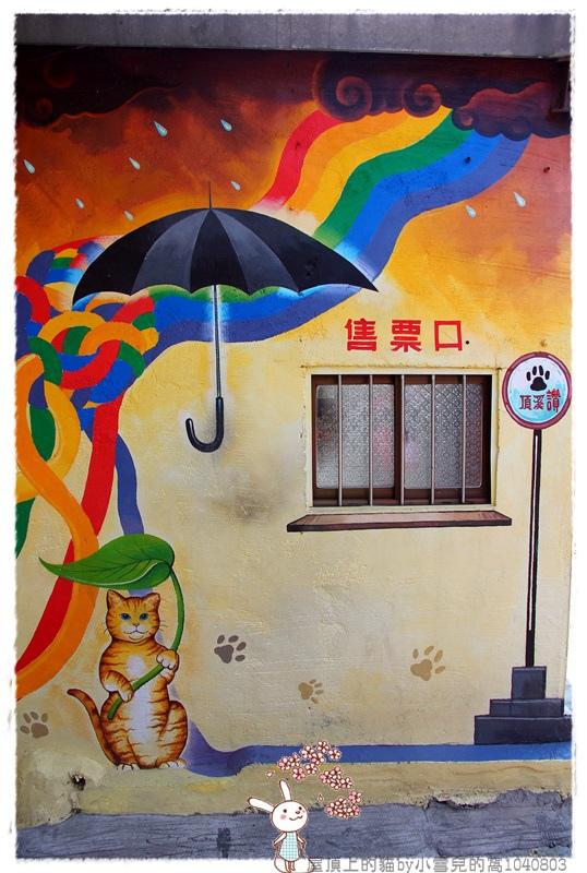 屋頂上的貓by小雪兒的窩1040803IMG_0288 006.JPG