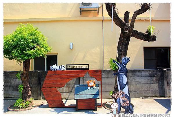 屋頂上的貓by小雪兒的窩1040803IMG_0315 020.JPG