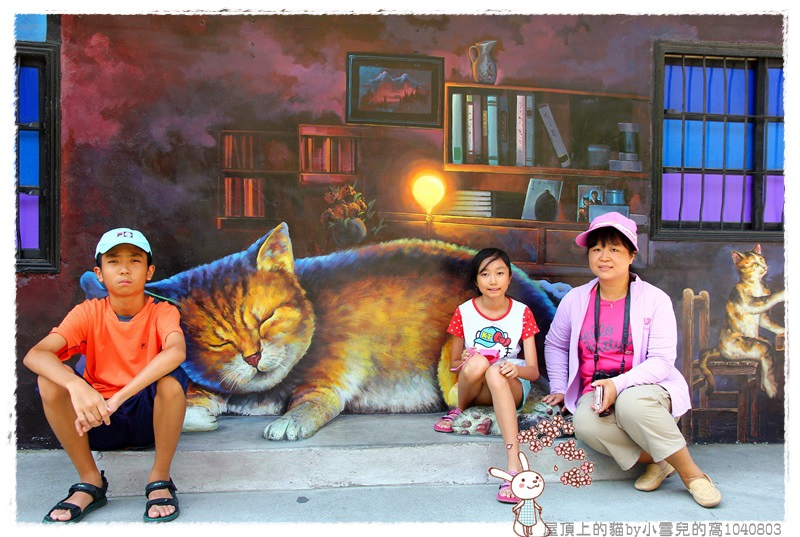 屋頂上的貓by小雪兒的窩1040803IMG_0328 031.JPG