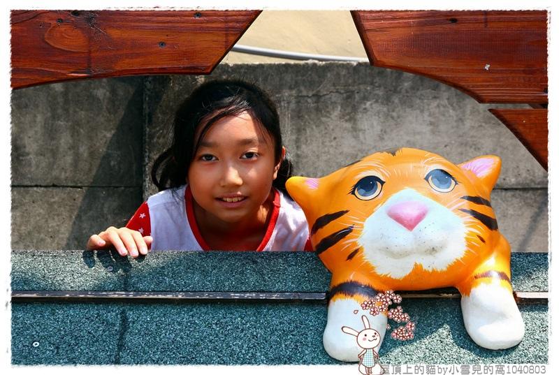 屋頂上的貓by小雪兒的窩1040803IMG_0335 037.JPG