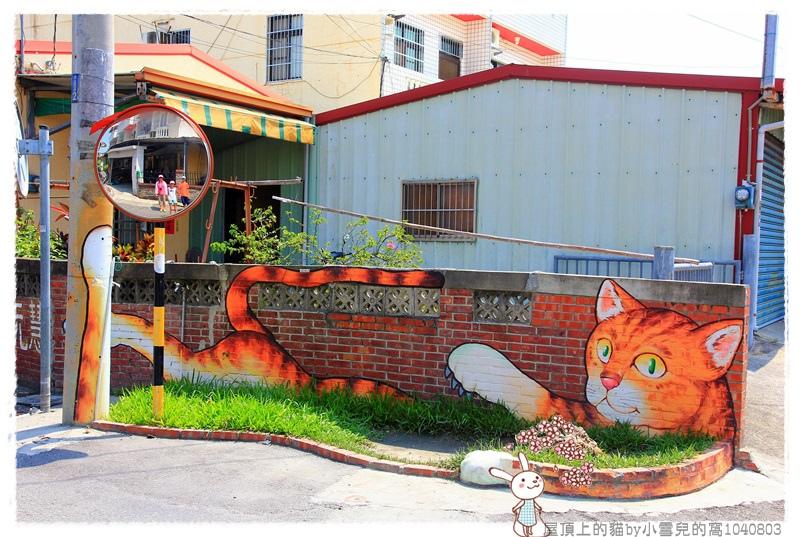 屋頂上的貓by小雪兒的窩1040803IMG_0341 040.JPG