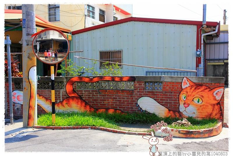 屋頂上的貓by小雪兒的窩1040803IMG_0342 041.JPG