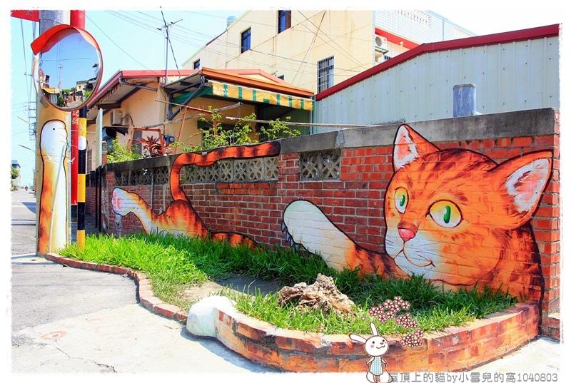 屋頂上的貓by小雪兒的窩1040803IMG_0350 045.JPG