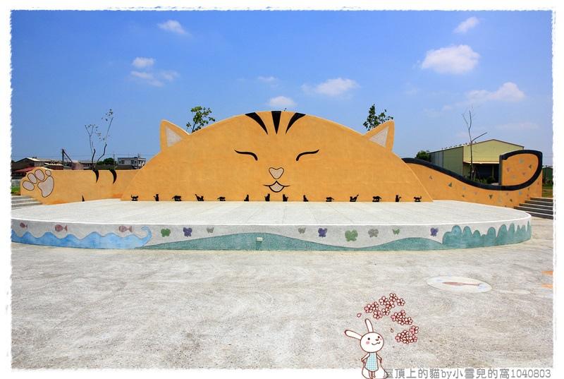 屋頂上的貓by小雪兒的窩1040803IMG_0372 060.JPG