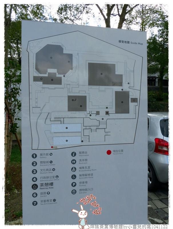 坪林茶葉博物館by小雪兒的窩1041122IMG_1938 004.JPG