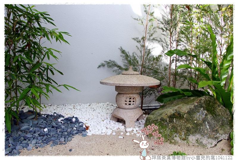 坪林茶葉博物館by小雪兒的窩1041122IMG_5034 038.JPG