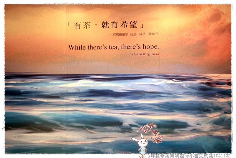 坪林茶葉博物館by小雪兒的窩1041122IMG_5125 074.JPG