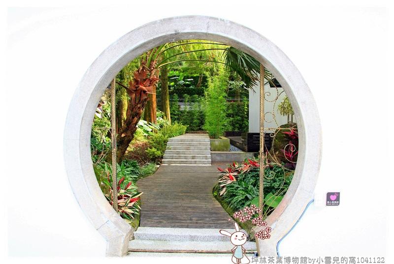 坪林茶葉博物館by小雪兒的窩1041122IMG_5200 103.JPG