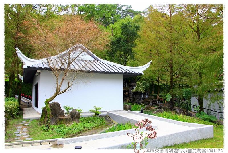 坪林茶葉博物館by小雪兒的窩1041122IMG_5214 109.JPG
