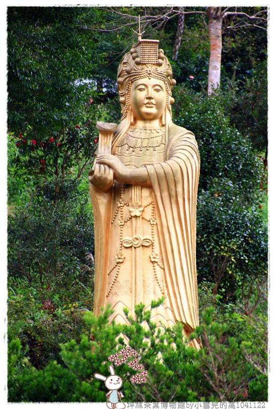 坪林茶葉博物館by小雪兒的窩1041122IMG_5232 112.JPG