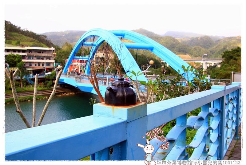 坪林茶葉博物館by小雪兒的窩1041122IMG_5283 133.JPG