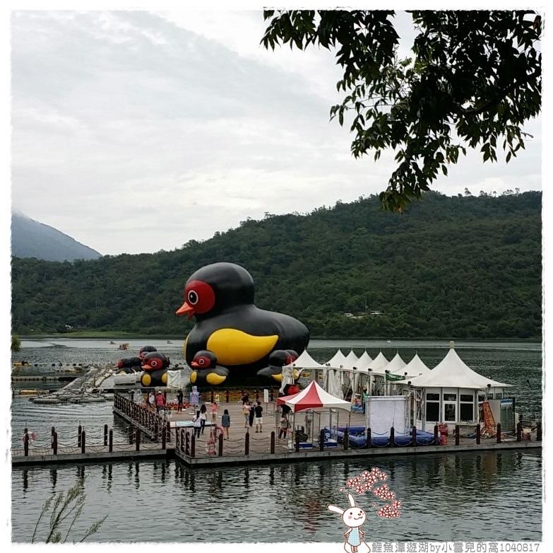 鯉魚潭遊湖by小雪兒的窩1040817CYMERA_20150817_140959 001.jpg