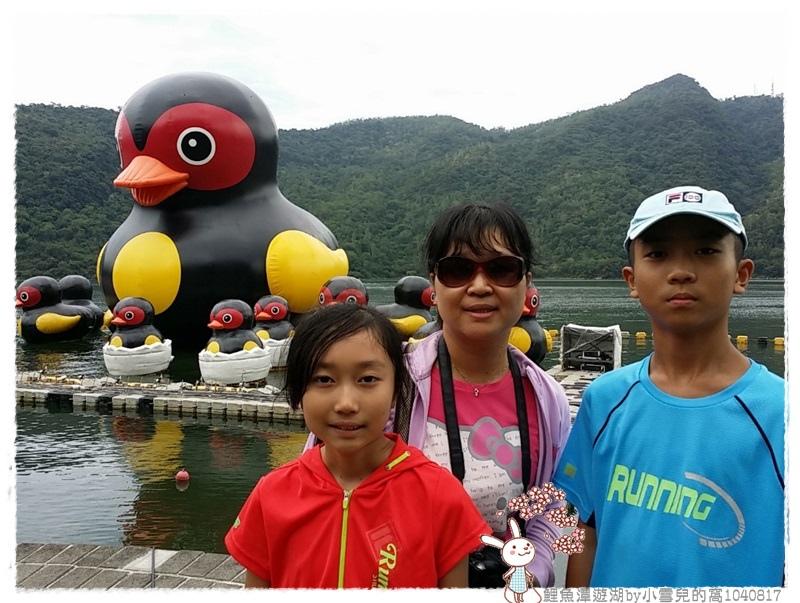 鯉魚潭遊湖by小雪兒的窩1040817CYMERA_20150817_141408 002.jpg