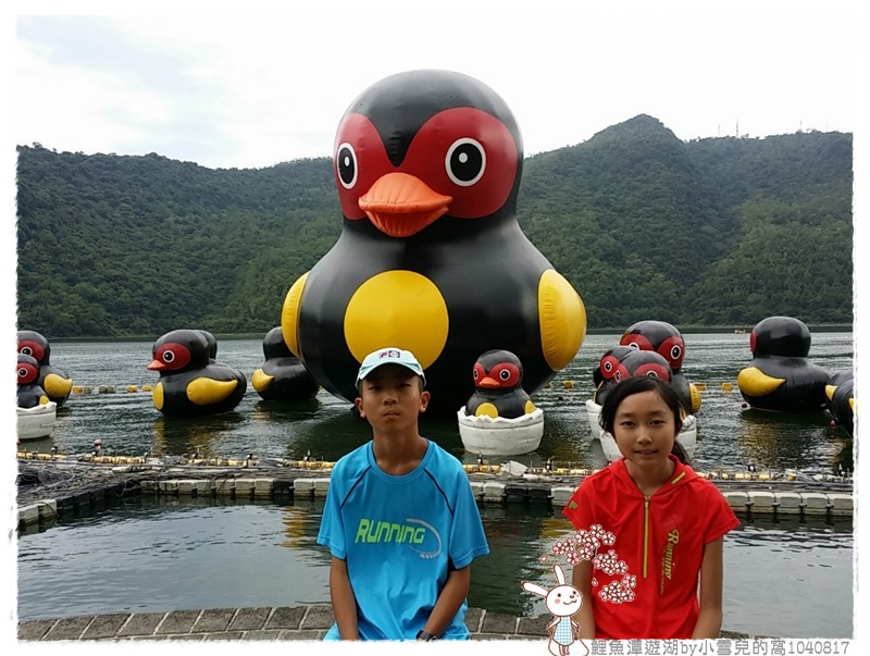鯉魚潭遊湖by小雪兒的窩1040817CYMERA_20150817_141725 003.jpg