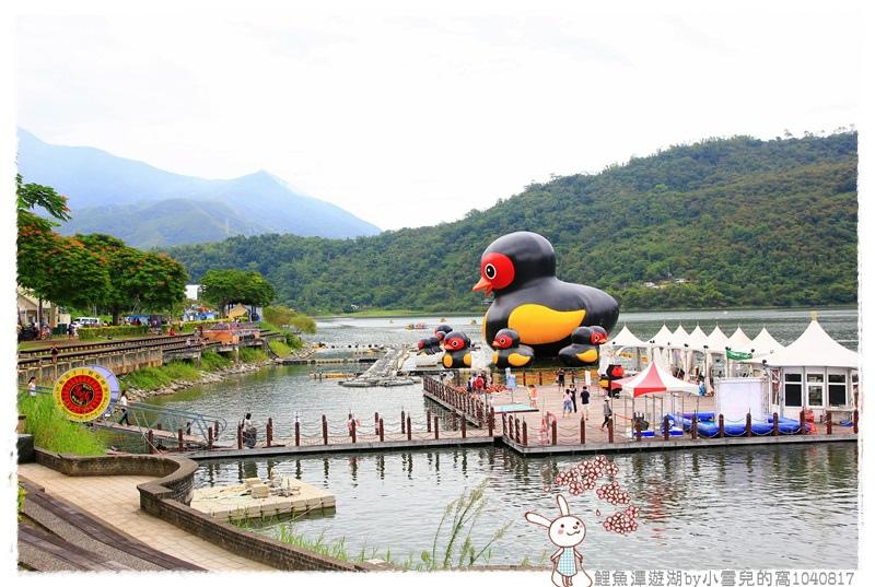 鯉魚潭遊湖by小雪兒的窩1040817IMG_0682 024.JPG