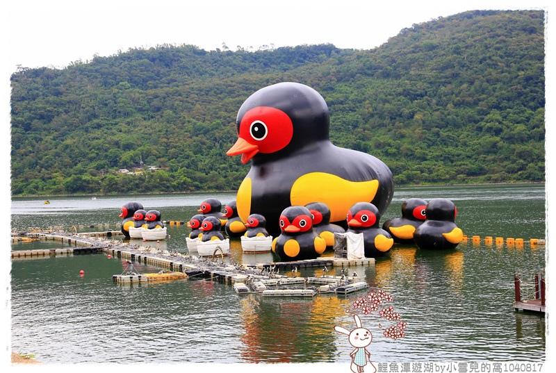 鯉魚潭遊湖by小雪兒的窩1040817IMG_0685 025.JPG