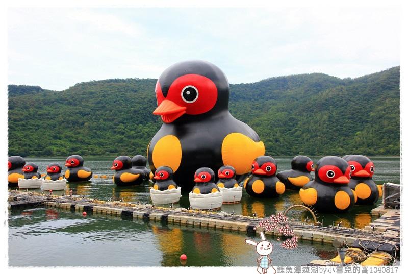 鯉魚潭遊湖by小雪兒的窩1040817IMG_0688 027.JPG