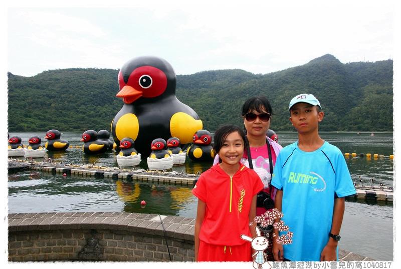 鯉魚潭遊湖by小雪兒的窩1040817IMG_0691 029.JPG