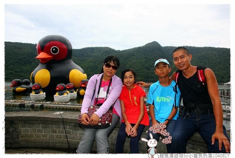 鯉魚潭遊湖by小雪兒的窩1040817IMG_0693 031.JPG