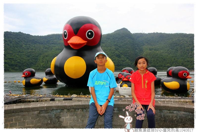 鯉魚潭遊湖by小雪兒的窩1040817IMG_0695 032.JPG