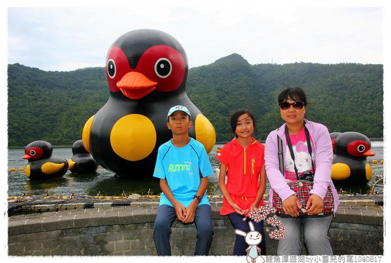 鯉魚潭遊湖by小雪兒的窩1040817IMG_0697 033.JPG