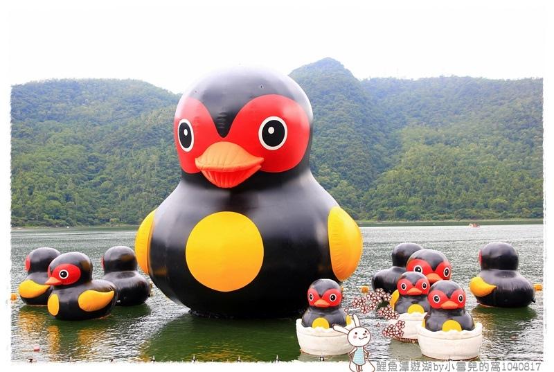鯉魚潭遊湖by小雪兒的窩1040817IMG_0705 035.JPG