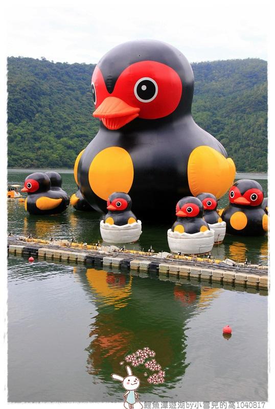 鯉魚潭遊湖by小雪兒的窩1040817IMG_0711 038.JPG