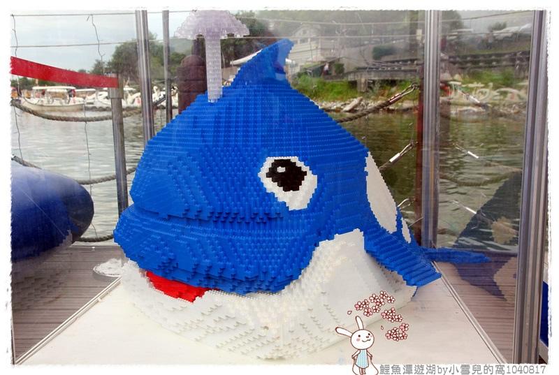 鯉魚潭遊湖by小雪兒的窩1040817IMG_0717 041.JPG