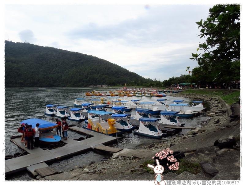 鯉魚潭遊湖by小雪兒的窩1040817IMG_9308 054.JPG
