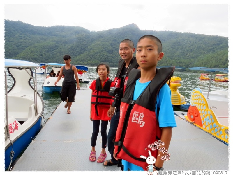 鯉魚潭遊湖by小雪兒的窩1040817IMG_9309 055.JPG