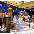 台茂Helle K ITTY冰原奇幻之旅 by小雪兒的窩1041211IMG_5587 062.JPG