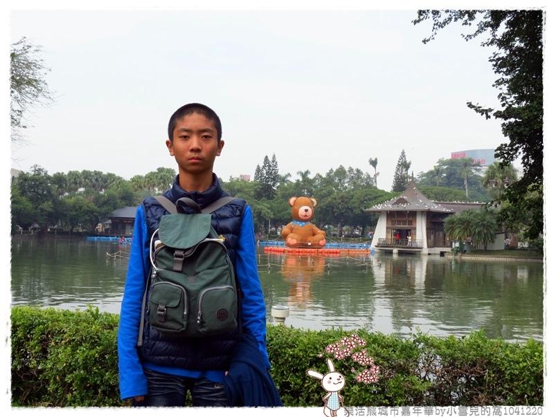 樂活熊城市嘉年華by小雪兒的窩1041220IMG_2429 001.JPG
