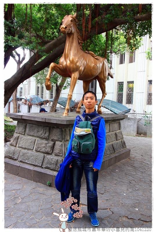 樂活熊城市嘉年華by小雪兒的窩1041220IMG_5890 105.JPG