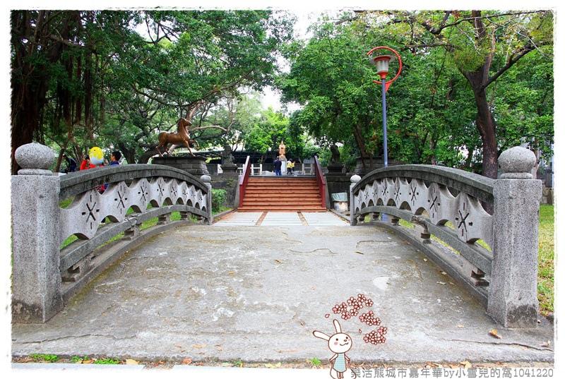 樂活熊城市嘉年華by小雪兒的窩1041220IMG_5892 106.JPG