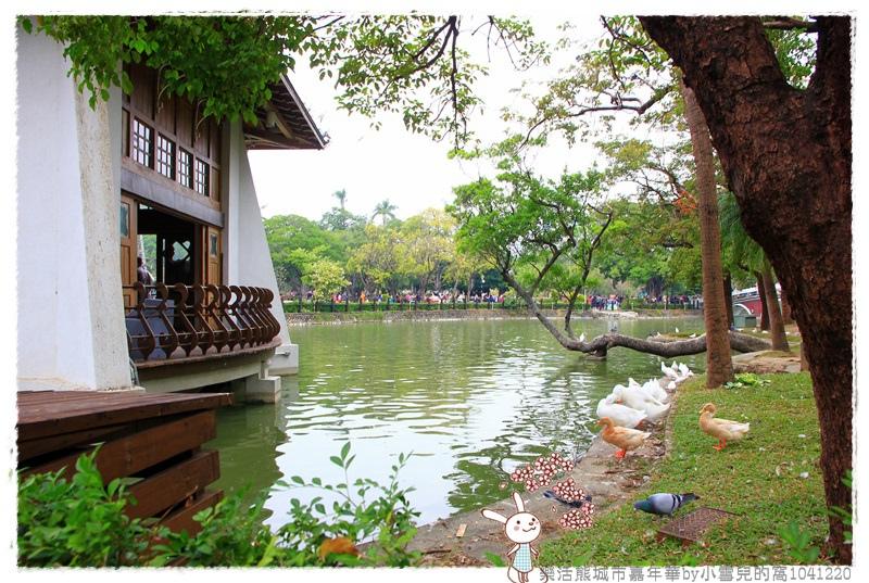 樂活熊城市嘉年華by小雪兒的窩1041220IMG_5935 137.JPG