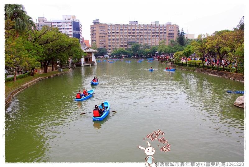 樂活熊城市嘉年華by小雪兒的窩1041220IMG_5942 142.JPG