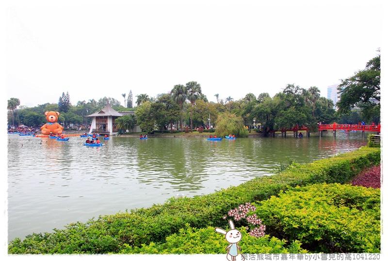 樂活熊城市嘉年華by小雪兒的窩1041220IMG_6006 183.JPG