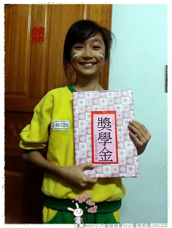 Wendy小六聖誕party12431804_537210259771480_1604239782_n 001.jpg