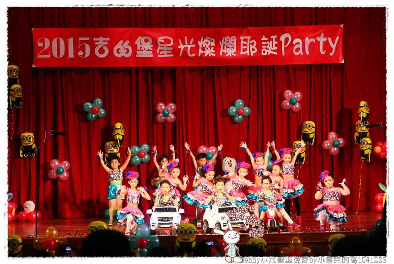 Wendy小六聖誕partyIMG_6147 018.JPG